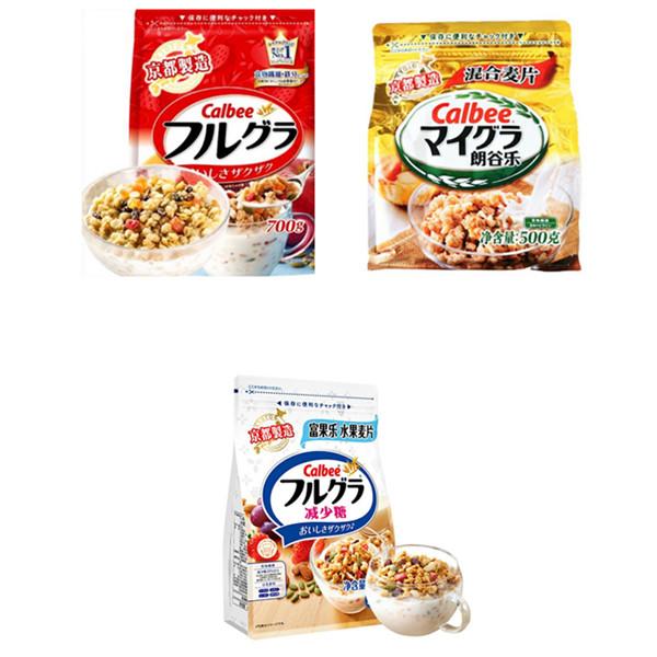 cereals combo final.jpg