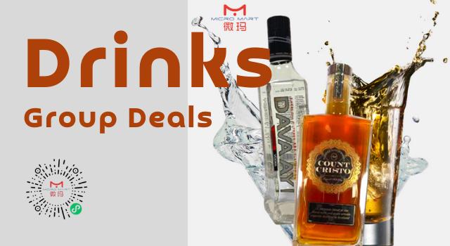 Drink Deals
